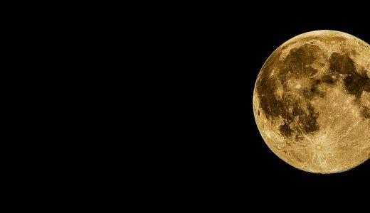 十五夜は満月じゃない!?
