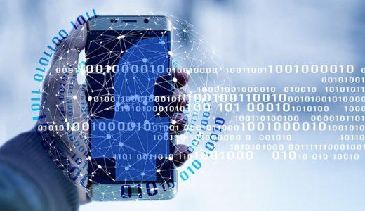 デジタル通貨が登場!? 仮想通貨との違いとは?