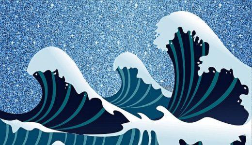 南海トラフ地震の津波、初の予測確率地図