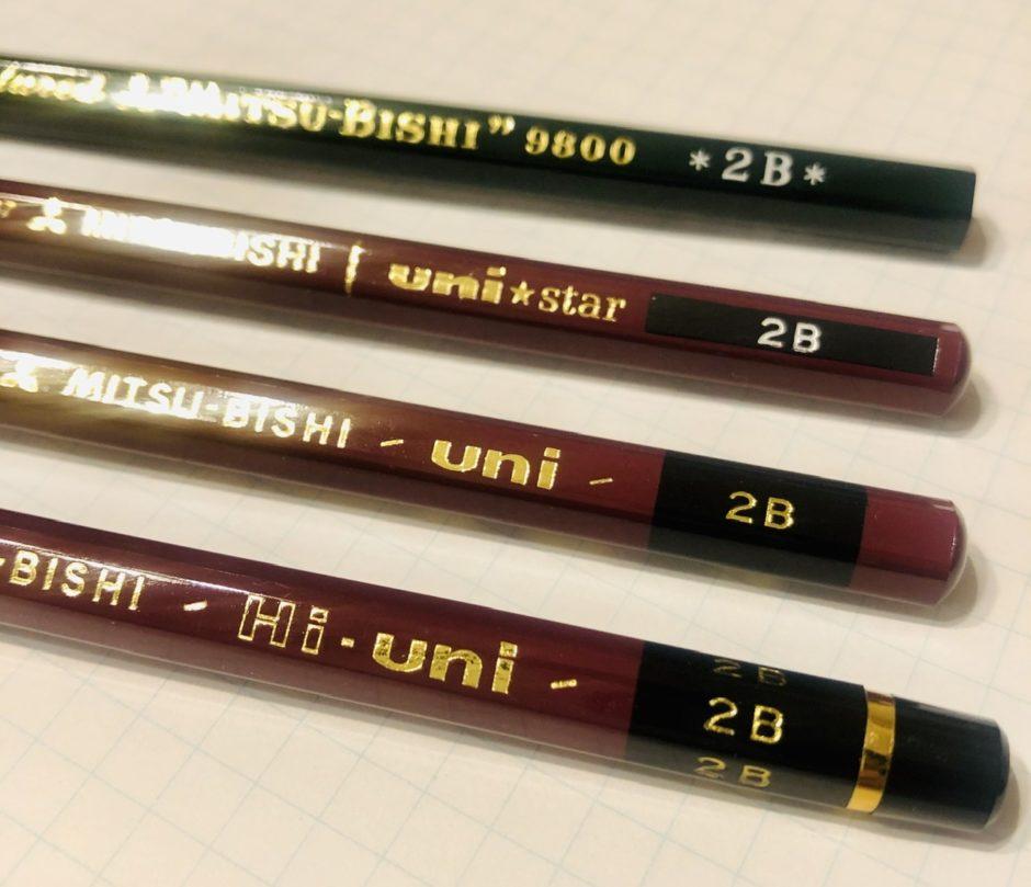 鉛筆ユニシリーズ
