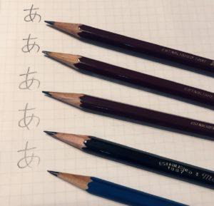 鉛筆の書き味